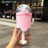 成人吸管水杯帶蓋韓國個性簡約學生攪拌杯大容量隨手杯女 【創時代3c館】
