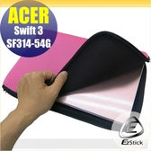 【Ezstick】ACER SF314-54G NB 彈力纖維網格收納包