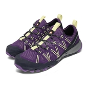 Merrell 戶外鞋 Choprock 紫 黃 女鞋 水陸兩棲 運動鞋 【ACS】 ML033454