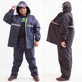 降價優惠兩天-雨衣套裝大尺碼雨衣套裝大尺碼雙層分體加厚雨衣新品大號成人雨衣胖友雨褲