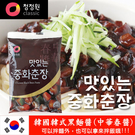 韓國 大象 韓式黑麵醬 250g 中華春...