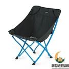 戶外折疊椅便攜釣魚椅子簡易馬扎凳月亮椅露營躺椅【創世紀生活館】