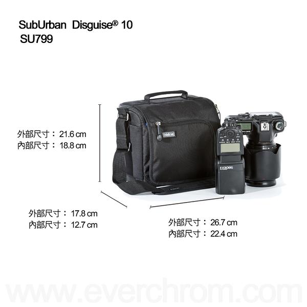 創意坦克 ThinkTank SubUrban Disguise 10  SU10 城市背包系列 SU799【聖影數位】