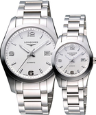 LONGINES 浪琴 Conquest Classic 經典時尚機械對錶/情侶手錶-白/銀