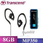 【免運費】創見 MP350 8GB MP3 運動型/音樂播放器X1台@健身小幫手@【2018版含新版耳掛式耳機】