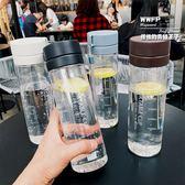 水壺 簡約水杯運動大容量塑料杯戶外透明杯子帶蓋直身防漏水壺 巴黎春天