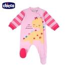 chicco-快樂恐龍-造型條紋前側開長袖兔裝-粉紅