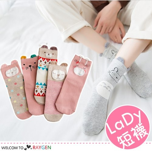 女孩立體卡通動物龍貓中筒襪 短襪 5雙/組