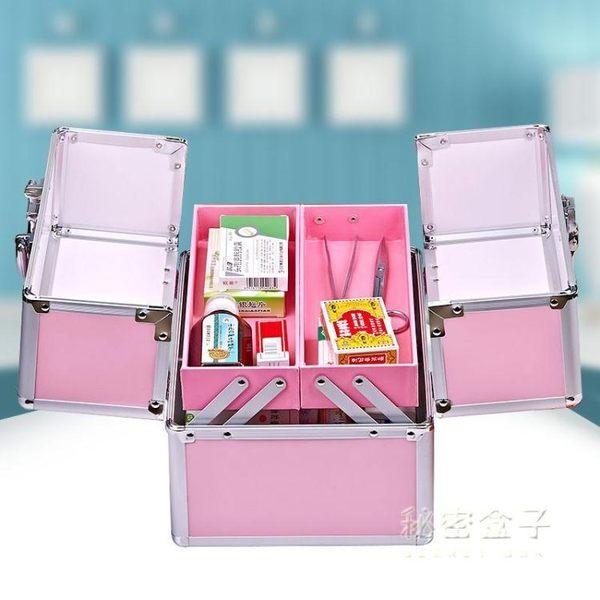 家庭用雙開大號小號鋁合金醫藥箱多層出診急救箱藥品收納便攜igo 秘密盒子