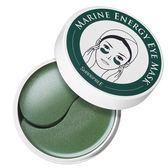 韓國 SHANGPREE 香蒲麗 海洋水光眼膜 60片 螺旋藻綠公主眼膜 眼膜 眼周保養 眼膜貼