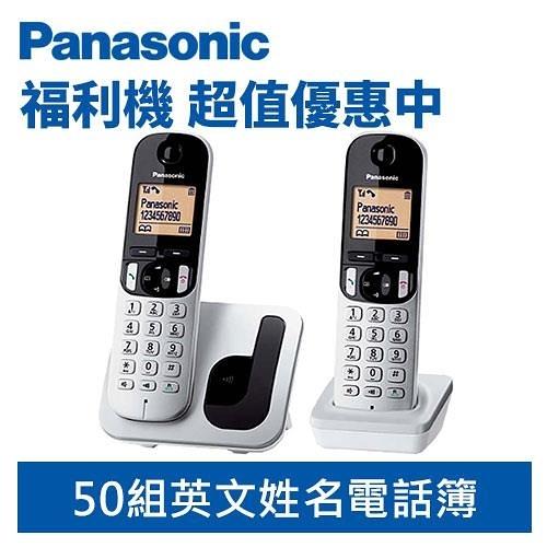 【福利品】Panasonic 國際牌 KX-TGC212TW 數位中文無線電話
