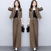 炸街時尚套裝女新款秋裝女裝韓版時尚洋氣氣質職業西裝兩件套潮