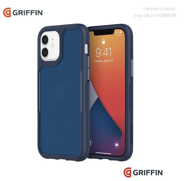 光華商場。包你個頭【Griffin】iPhone 12/12 Pro 手機殼-藍 Survivor Endurance
