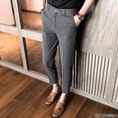 西裝褲 潮流夏季薄款男士休閒褲英倫韓版修身上班西褲小腳9九分褲男青年 瑪麗蘇