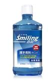 百齡護牙周到漱口水-晶鹽薄荷