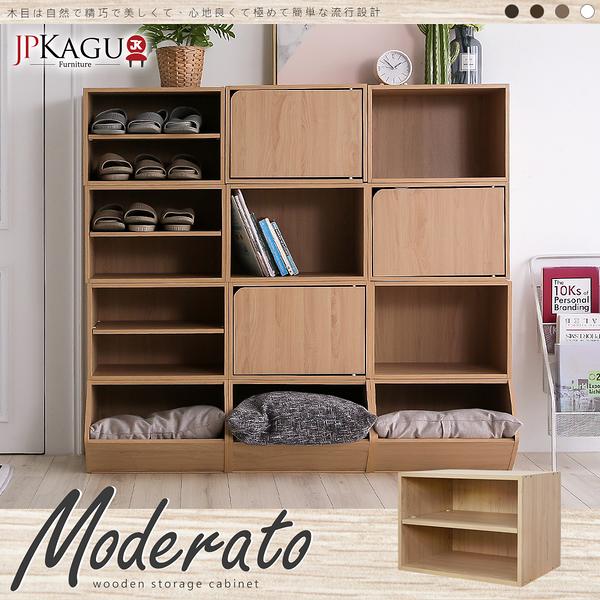 JP Kagu 日式品味DIY木質單格雙層櫃/收納櫃(5色)