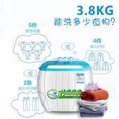 洗衣機 迷你微型小洗衣機小型半自動寶寶兒童嬰兒雙桶雙缸洗脫一體帶甩幹LX 220V 【全館免運】