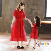 親子裝 母女洋裝夏裝2019新款親子裝洋氣裙子短袖女童裝時髦雪紡公主裙 2色