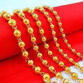 黃金色項錬 歐幣金項錬女轉運珠越南沙金項錬男圓珠鍍金仿黃金項錬男久不退色 米蘭街頭