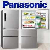 Panasonic 國際牌 500公升 ECONAVI 無邊框鋼板系列 三門變頻冰箱NR-C501XV【公司貨保固+免運】