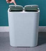 垃圾桶 垃圾桶分類家用客廳臥室衛生間北歐手紙簍廚房大小號廁所塑料帶蓋【快速出貨八折鉅惠】