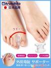 分趾器 日本品牌拇指外翻矯正器大腳骨腳趾分趾器女腳趾矯正器日夜可穿鞋 愛丫 新品