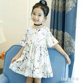 韓版時尚小女孩洋氣兒童雪紡公主裙子童裝女童短袖洋裝夏裝2019新款潮流LB14427【123休閒館】