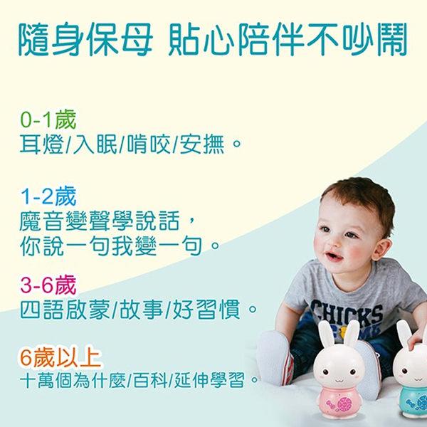 【贈防摔衣】小牛津 萌萌兔故事機 藍色 / 粉色 2325 好娃娃