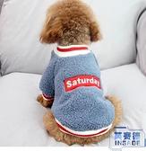 小狗狗衣服小型寵物兩腳加厚秋冬裝【英賽德3C數碼館】