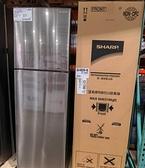 [COSCO代購] C121766 夏普 253公升 變頻雙門冰箱 SJ-GX25-SL