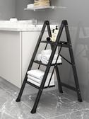 折疊梯 梯子家用折疊伸縮人字梯 室內多功能鋁合金樓梯 加厚三步小梯凳