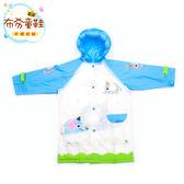 《布布童鞋》韓版天空小象藍色兒童雨衣(2~14歲) [ O7E504B ] 藍色款