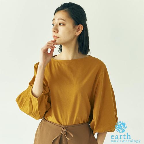 ▲Must Buy▲ 素面船形領蓬袖純棉上衣 - earth music&ecology