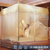 蚊帳三開門拉鍊方頂公主風1.5米1.8m床蒙古包有底紋帳單雙人家用  韓語空間 IGO