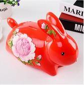 創意防摔塑料兒童兔子硬幣儲蓄罐YY1381『黑色妹妹』