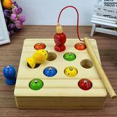 兒童小貓釣魚玩具一歲半女寶寶木質釣魚磁性0-1-2-3周歲益智男孩  麥琪精品屋