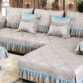 沙發罩 駱易家 歐式布藝沙發墊防滑罩全蓋現代簡約四季通用型全包萬能套 聖誕交換禮物