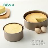 模具 日本蛋糕模具活底不沾模吐司面包餅干烤箱烘焙工具套裝家用六8寸 衣櫥秘密