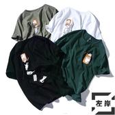 大碼T恤男短袖寬鬆半袖純棉男裝【左岸男裝】