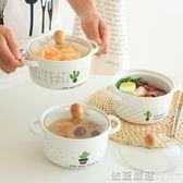 日式泡面碗大號家用微波爐湯碗雙耳陶瓷餐具可愛學生宿舍帶蓋飯碗  依夏嚴選
