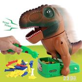 玩具小心惡犬整蠱嚇人玩具偷夾骨頭恐龍咬手指霸王龍兒童玩具 xy5624『東京潮流』