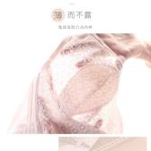 內衣女薄款無鋼圈大胸顯小蕾絲收副乳透視縮胸文胸超薄直立棉胸罩