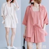 短袖套裝 大碼遮肚子套裝減齡時髦夏季洋氣時尚休閒寬鬆胖mm西裝顯瘦三件套 生活主義