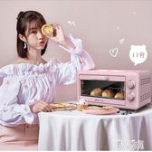 220V烤箱家用小型小烤箱烘焙多功能全自動電烤箱迷你面包電蒸箱CC2761『麗人雅苑』