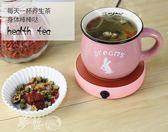 保溫墊  保溫杯墊恒溫加熱器熱奶器熱茶座家用底座暖杯器加熱牛奶溫奶水杯 夢藝家