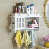 浴室置物架衛生間壁掛墻上免打孔吸壁式洗手間紙巾架洗漱臺收納柜【限時八五折】