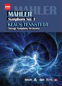 【停看聽音響唱片】【DVD】馬勒:第一號交響曲「巨人」:鄧許泰特指揮 芝加哥交響樂團