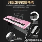 多功能電子琴初學者鋼琴61鍵家用成年人兒童女孩玩具音樂器專業88 (橙子精品)