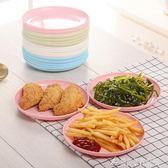 盤子 6個裝餐桌小盤子家用吐骨碟魚骨頭塑料創意小吃骨盤碟垃圾盤渣盤5   酷斯特數位3C
