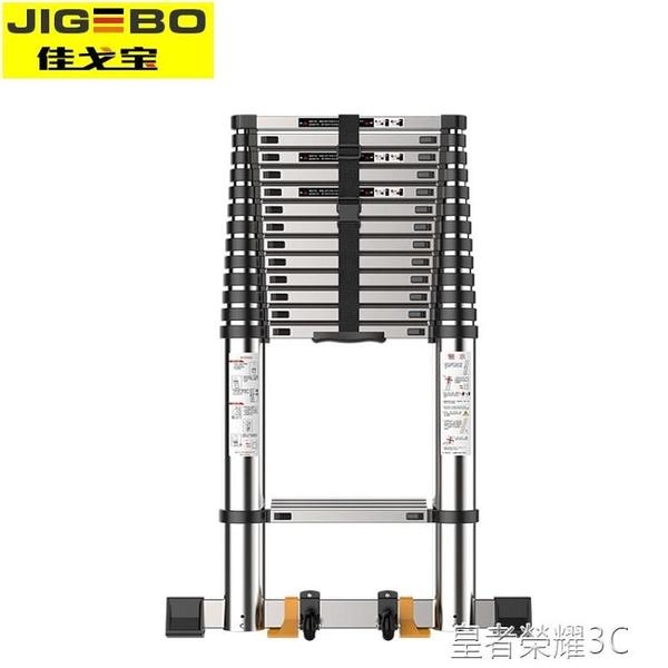 伸縮梯 伸縮梯直梯家用折疊梯升降梯便攜樓梯加厚鋁合金工程梯子YTL 現貨
